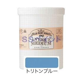 ターナー色彩 つやけし水性塗料 ミルクペイント 色:トリトンブルー 1.2L