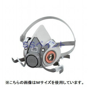 3M 防毒・防じんマスク 6000 Mサイズ (吸収缶別売)