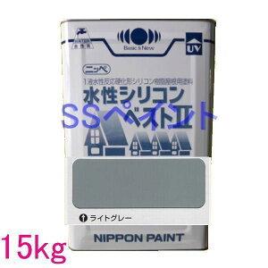 日本ペイント 水性シリコンベスト2  色:ライトグレー 15kg(一斗缶サイズ)