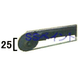 埼玉精機(U-TOOL) ベルトサンダー アームBセット(3×330)