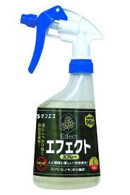 サンエス 虫よけスプレー 天然成分 『エフェクト・スプレー』 防虫忌避剤 Lサイズ450cc