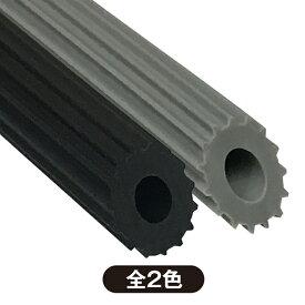 サンエス 網戸張替 押さえゴム 『エスビート』 交換用 網戸ビート 径6.8mm 長さ10M グレー/ブラック