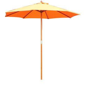 【送料無料】 木製 ガーデンパラソル 240cm オレンジ 日除け 滑車付 分割