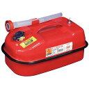 【送料無料】 ガソリン携行缶10リットル 10L 消防法適合品 国内KHK認証 + UN規格 ガソリン 灯油 缶 保存 給油 ストー…