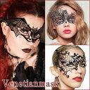 ハロウィン コスチューム ベネチアンマスク金属プリンセス 半顔マスク
