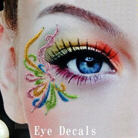 ハロウィンタトゥーシールアイメイクシール顔装飾eye decals,タトゥーシール,アイメイクシール,小物パーティータトゥーシール.ハロウィンタトゥーシールフェイスシール