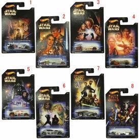 Hot Wheels Star Wars Diecast Cars Complete 8 スターウォーズ・starwars・ダイキャスト・フィギア・ミニカー・アメリカ・USA・hotwheels・ホットウィールズ・車