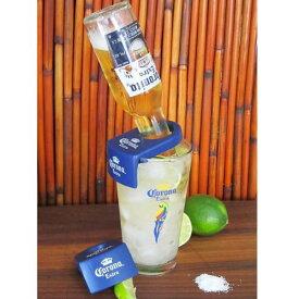 Corona Bottle Holder Holds Tumblr Glass Blue Versionコロナボトルホルダー タンブラーグラス用 コロナリータ コロナリータホルダー ブルー お酒 カクテル コロナホルダー フローズンマルガリータ
