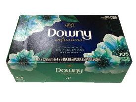 Downy Infusions BotanicaL Mist Sheets 105枚 乾燥機用柔軟仕上剤シート・ダウニーインフュージョンシート・芳香・柔軟剤・ボタニカルミスト