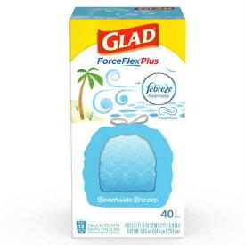 GLAD ForceFlex Trash Bags Febreze Beachside Breeze 13Gallon 40枚入り 49.2L グラッド トラッシュ バッグ ファブリーズ ビーチサイドブリーズ ゴミ袋 香り付き ごみ袋 アメリカ