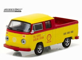 CLUB VEE-DUB SERIES 4 1976 VOLKSWAGEN T2 TYPE 2 DOUBLE CAB PICK-UP - SHELL OIL SOLID PACK - NEW TOOLING 1/64 SCALE DIECAST MODEL 1:64 ミニカー・アメリカ・USA・アメ車・シェル