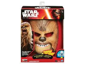 Star Wars Chewbacca Voice Changing Mask スターウォーズ チューバッカ トーキングマスク・starwars・音声機能付き・仮装