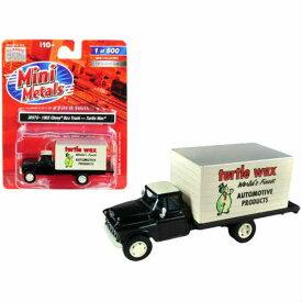 1955 Chevy Box Truck Turtle Wax 1:87 シボレー ボックス トラック タートル ワックス Chevrolet ミニカー アメリカ USA アメ車 Mini Metals Classic Metal Works