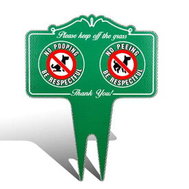 No Peeing/Pooping Be Respectful Dog Sign ペットのうんち おしっこ禁止看板 犬 ドッグ サイン 看板 プレート 警告 注意看板 アメリカ