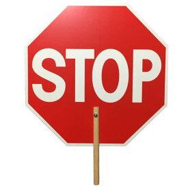 Double Face Sing plate [SLOW & STOP] リバーシブル セーフティー ボード 工事現場 サイン 看板 プレート 警告 安全 確認 駐車場 フェス イベント サインプレート スロー&ストップ 停止 減速