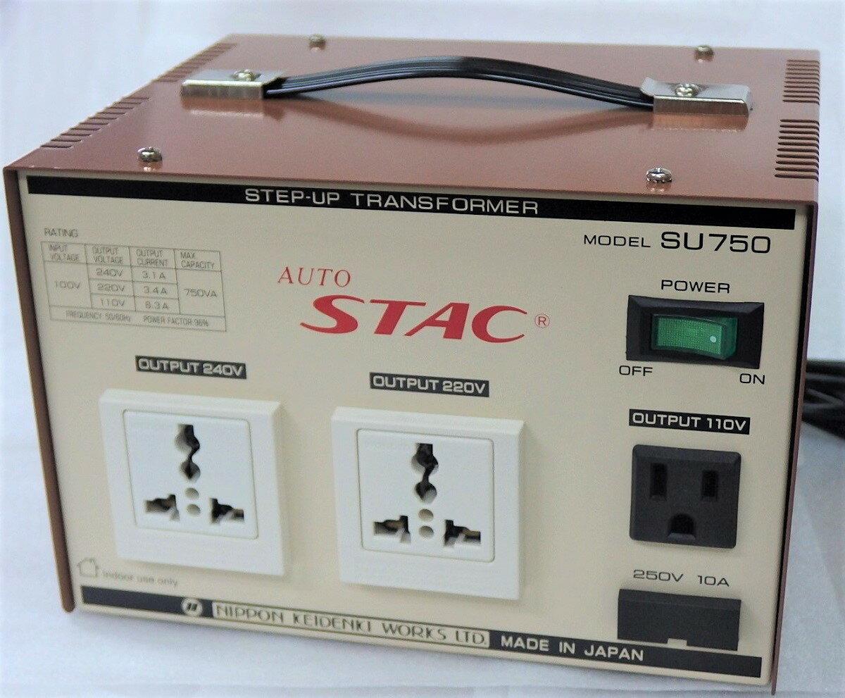 ステップアップトランス SU750 100V⇒110V/220V/240V 昇圧器最大容量:750W AUTO STAC日本製 トランス アップトランス 海外製品 国内 家電