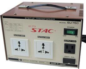スッテプアップトランス SU750 100V⇒110V/220V/240V 昇圧器最大容量:750VA AUTO STAC日本製 トランス アップトランス 昇圧トランス海外製品 国内 家電