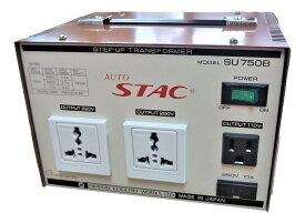 ステップアップトランス SU750B 100V⇒110V/200V/220V変圧器最大容量:750VA AUTO STAC日本製 トランス アップトランス 昇圧トランス海外製品 国内 家電
