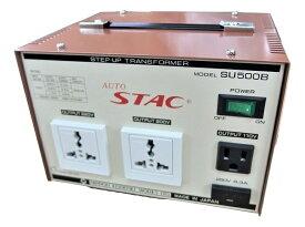 ステップアップトランス SU500B 100V⇒110V/200V/220V 変圧器最大容量:500VA AUTO STAC日本製 トランス アップトランス 昇圧トランス海外製品 国内 家電
