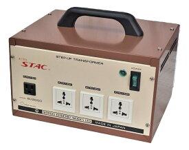ステップアップトランス SU2000 100V⇒120V/200V/220V/240V 変圧器 最大容量:2000VA AUTO STAC 日本製 トランス アップトランス 昇圧トランス 海外製品 国内 家電
