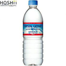 クリスタルガイザー 500mL×24 ( 大塚食品 ) [ 清涼飲料水 ミネラルウォーター 鉱泉水 ナチュラルウォーター スプリングウォーター おすすめ ]
