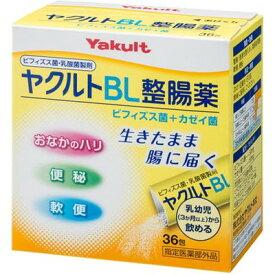 BL整腸薬 36包 ( 医薬部外品 )( ヤクルト BL整腸薬 ) [ 消化不良 整腸 ストレス 食べすぎ 胃もたれ 胸やけ 軟便 便秘 おすすめ ]