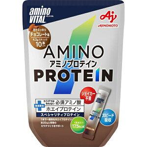 アミノバイタル アミノプロテイン チョコレート味 4.3g×10 【 味の素 アミノバイタル 】[ スポーツ サプリメント 運動 エネルギー ミネラル アミノ酸 プロテイン 補給 人気 おすすめ ]