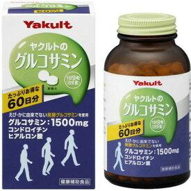 グルコサミン 540粒 ( ヤクルト ) [ サプリメント グルコサミン コンドロイチン 鮫 軟骨 関節痛 健康維持 おすすめ ]