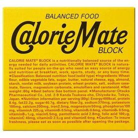 カロリーメイト ブロック チーズ 4本×30 【 大塚製薬 カロリーメイト 】[ ダイエット バランス栄養食 クッキー ビスケット 低カロリー ヘルシー おすすめ ]