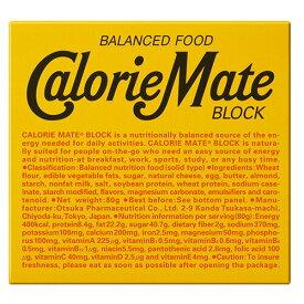 カロリーメイト ブロック チーズ 4本×10 【 大塚製薬 カロリーメイト 】[ ダイエット バランス栄養食 クッキー ビスケット 低カロリー ヘルシー おすすめ ]