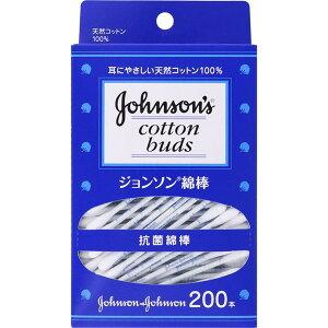 ジョンソン綿棒 200本 ( ジョンソン・エンド・ジョンソン ) [ 綿棒 めん棒 耳かき 耳垢 脱脂綿 コットン 耳掃除 鼻掃除 おすすめ ]