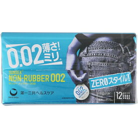 サンシー ノンラバー 002(ゼロゼロツー) 12個 【 第一三共ヘルスケア 】[ アダルト 避妊具 コンドーム 薄い 装着感 おすすめ ]