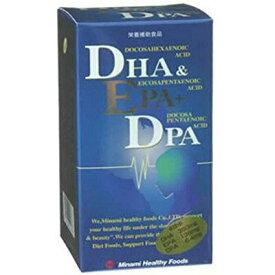 DHA&EPA+DPA 120球 【 ミナミヘルシーフーズ 】[ サプリ サプリメント EPA DHA 食生活 生活習慣 健康維持 集中力 記憶力 頭が良くなる おすすめ ]