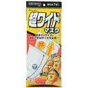 クリーンエイド 超ワイドマスク 7枚 【 アズフィット 】[ かぜ 風邪 ウイルス 花粉 ほこり しっかり 快適 ノーズ フィ…