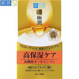 肌研( ハダラボ ) 極潤 パーフェクトゲル 100g ( ロート製薬 肌研極潤 ) [ BB パーフェクト オールインワン 美白 UV 保湿 モイスチャー スキンケア シミ そばかす 基礎化粧品 人気 おすすめ ]