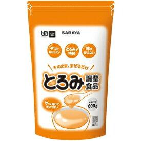 とろみ調整食品 600g 【 東京サラヤ 】[ 介護食品 ユニバーサルフード 栄養補助 おいしい ]