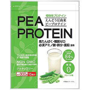 PEA PROTEIN えんどう豆由来 ピープロテイン 300g *うすき製薬 プロテイン ダイエット 食事コントロール リバウンド防止 置き換えダイエット
