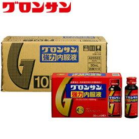 ライオン グロンサン強力内服液 30mL×120本 (第3類医薬品)