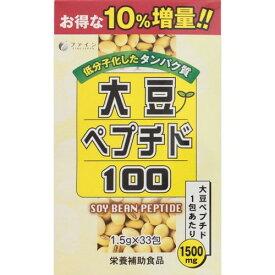 大豆ペプチド100 1.5g×33包 ( ファイン ) [ サプリメント 健康維持 大豆 レシチン イソフラボン ]