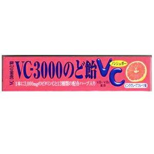 VC3000のど飴 ピンクグレープフルーツ 10粒×10 ( ノーベル製菓 )