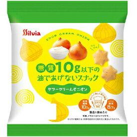 糖質10g以下の油であげないスナック サワークリームオニオン 30g ( シルビア )