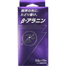 スポーツサプリメント β-アラニン 3.6g×10包 ( ミナトヘルスフーズ )