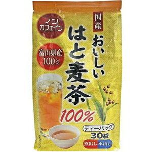 国産おいしい はと麦茶 富山県産 5g×30包 ( 玉露園 )