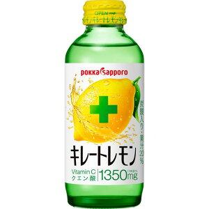 キレートレモン 155mL×24 *ポッカサッポロ