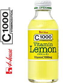 C1000 ビタミンレモン 140mL×30 【 ハウスウェルネスフーズ C1000 】[ 機能性飲料 ビタミン ビタミン含有飲料 ビタミンドリンク ビタミンウォーター おすすめ ]