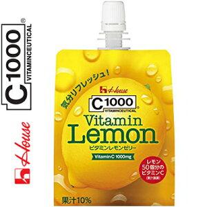 C1000 ビタミンレモンゼリー 180g×6 【 ハウスウェルネスフーズ C1000 】[ 機能性飲料 ビタミン ビタミン含有飲料 ビタミンドリンク ビタミンウォーター おすすめ ]