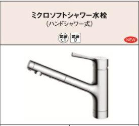 TOTOミクロソフトハンドシャワー水栓 TKS05305J(KSTKS05305J)