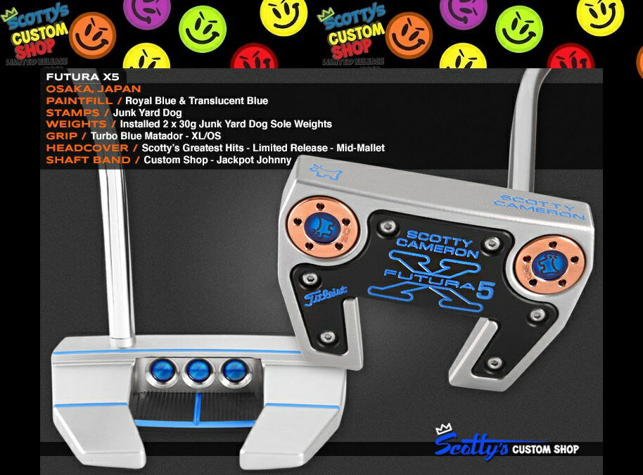 ★PUTTER OF THE DAY 2016★All BLUE★カスタムショップスコッティーキャメロンフューチュラ X5(Futura X5)33in E4Junk Yard Dog 刻印 30g×241mm Turbo Blue Matador - XL/OS 11