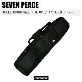 SEVEN PEACE セブンピース WHEEL BOARD CASE BLACK 17SPE-08 17-18 ST