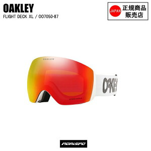 OAKLEY オークリー ゴーグル FLIGHT DECK XL FACTORY PILOT WHITE フライトデッキXL ファクトリーパイロットホワイト OO7050-87 プリズムトーチ ST
